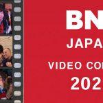 BNIジャパン主催「ビデオコンテスト2021」動画募集中!